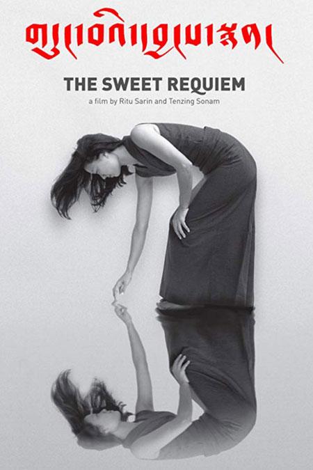 sweet requiem
