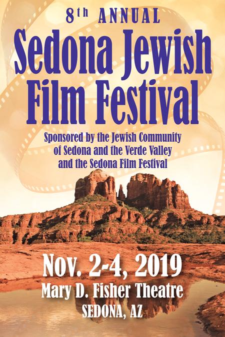 jewish-film-fest-poster-2019